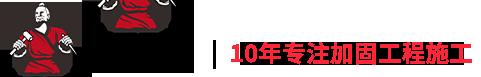 怡赛德电梯有限公司logo